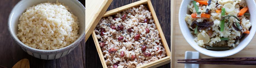 もっちり玄米 もっちり玄米赤飯 もっちり玄米炊き込みご飯