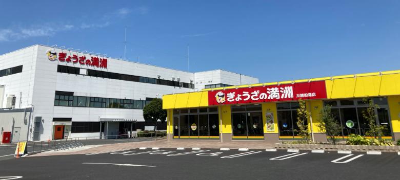 埼玉県川越市にある本社工場(左)と川越的場店(右)