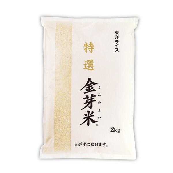 【期間限定】特選金芽米