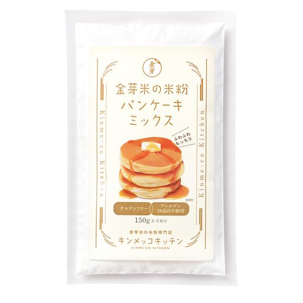 金芽米の米粉パンケーキミックス