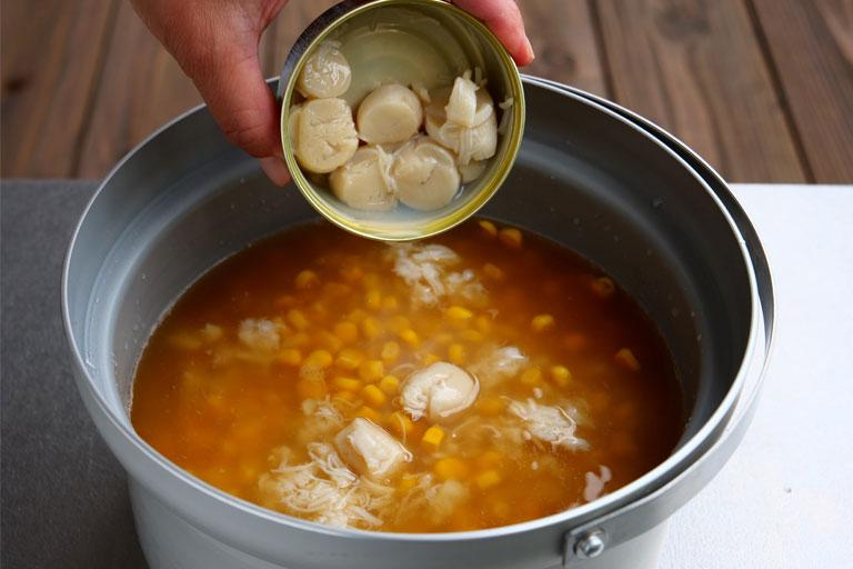「お手軽に本格的な味を!帆立とコーンの炊き込みご飯」作り方2画像